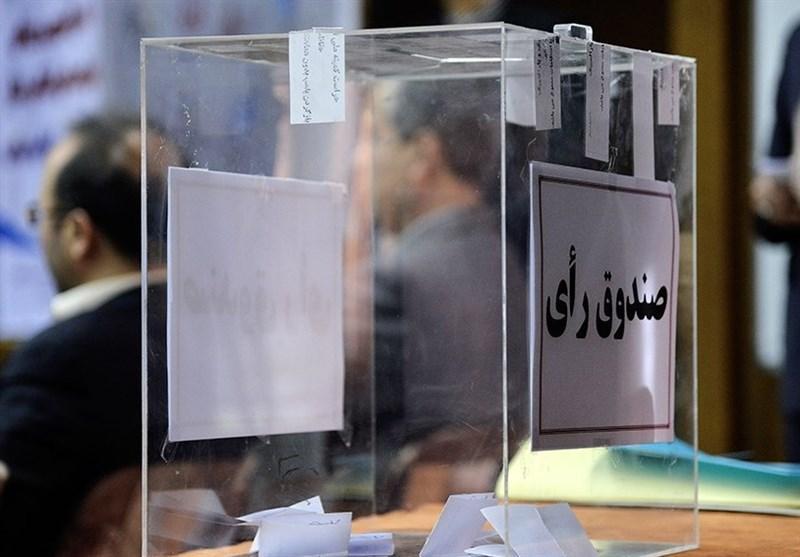 ثبت نام از کاندیداهای فدراسیون کارگری از 31 شهریور