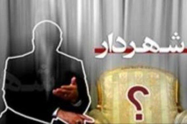 انتخاب شهردار کرمانشاه خلاف قانون بوده است