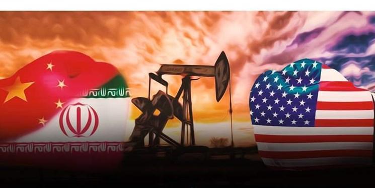 اکسپرس: آمریکا شرکت ملی نفت چین را تحت نظر دارد