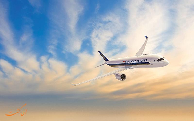 سنگاپور ایرلاینز، بهترین هواپیمایی دنیا از نگاه ورلد ایرلاین اِواردز
