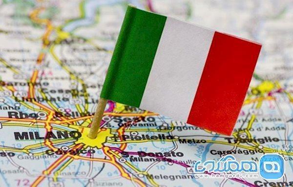 چگونه راحت و بدون دردسر ویزای ایتالیا را دریافت کنیم؟