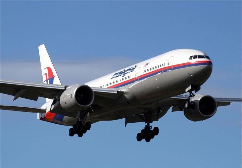 فرود اضطراری هواپیمای خطوط هوایی مالزی در هنگ کنگ