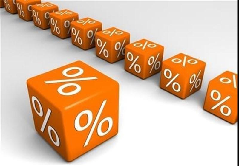 آنچه سلبریتی های اقتصاددان درباره نرخ سود منفی اروپا به ما نمی گویند