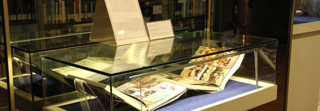 کتاب عکاس کانادایی در خصوص ایران در موزه کتابخانه نیاوران رونمایی شد