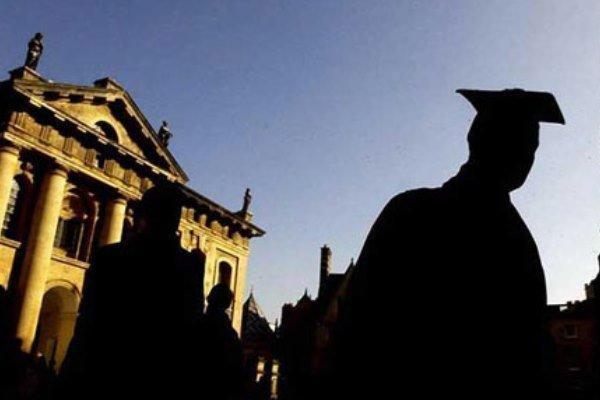 دولت اندونزی دانشجویان ایرانی را بورسیه می نماید