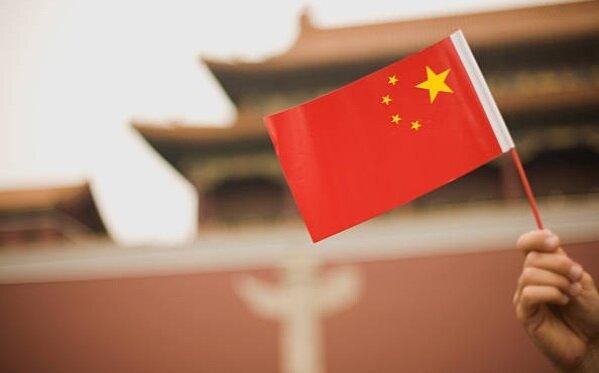 رشد مالی چین کاهش می یابد