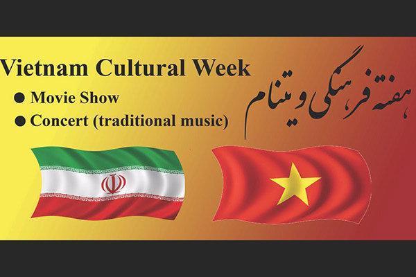 تئاتر شهر اولین میزبان هفته فرهنگی ویتنام در ایران شد
