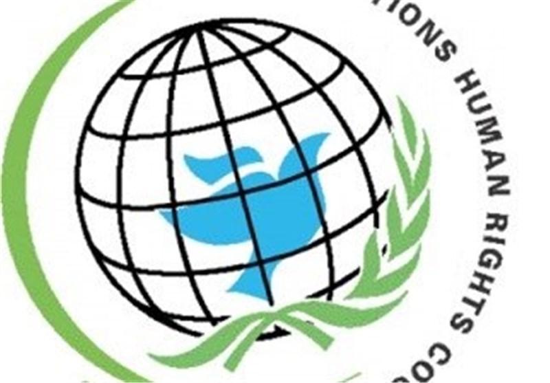 اعضای جدید شورای حقوق بشر سازمان ملل انتخاب شدند