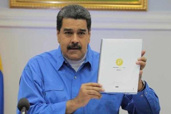 احتمالِ برکناریمادورو توسط ارتش ونزوئلا