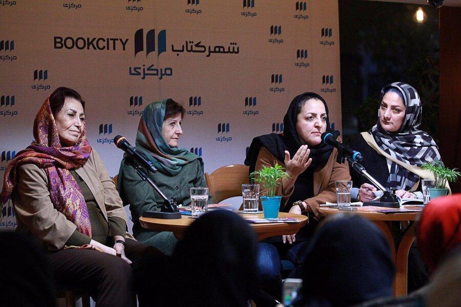 کار اقتصادی زنان را به تحقق خواسته هایشان می رساند