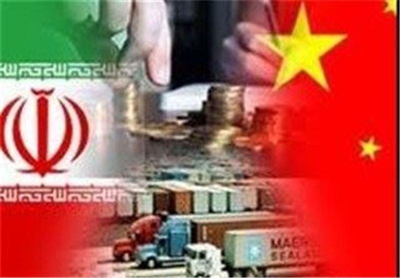 انعقاد تفاهم نامه مشترک بین اتاق بازرگانی خراسان شمالی و چین