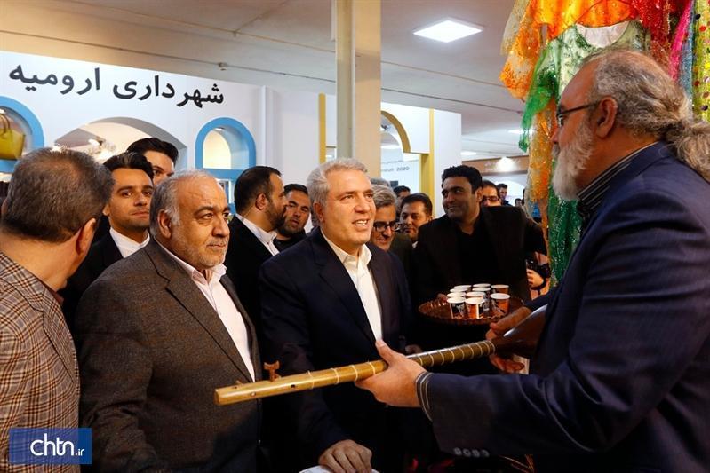 بازدید مفصل وزیر میراث فرهنگی، گردشگری و صنایع دستی از نمایشگاه تهران