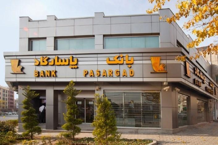 انتشار اولین کارنامه بانک ها در دوره کرونا ، اتفاق کم سابقه در یک بانک خصوصی