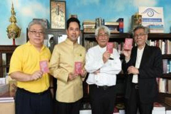 طرح حمایتی تایلندی ها برای احیای کتابفروشی های خصوصی