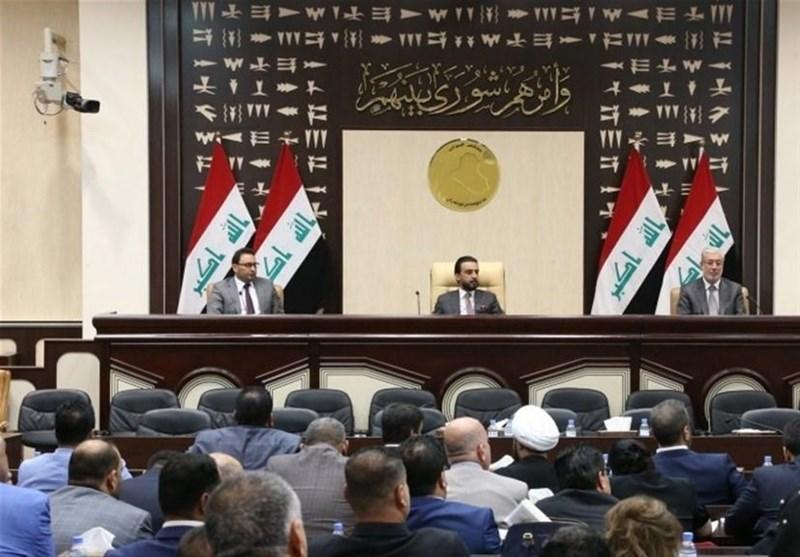 اسامی نامزدهای وزارتخانه های خالی کابینه جدید عراق تحویل مجلس شد
