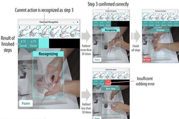 هوش مصنوعی دست شستن افراد را آنالیز می نماید