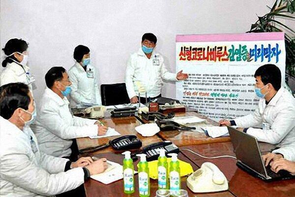 کره شمالی از موفقیت در مرحله ابتدائی ساخت واکسن کرونا اطلاع داد