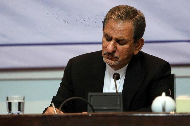 تسلیت جهانگیری برای درگذشت عضو فرهنگستان زبان و ادب فارسی