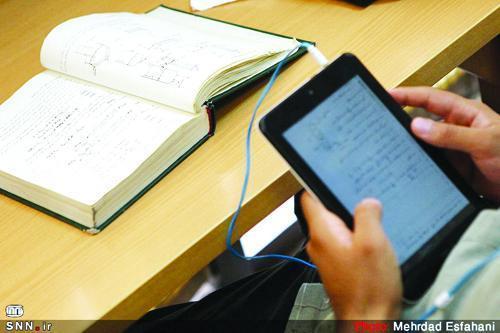 امتحانات پایانی ترم تابستان 99-98 دانشگاه آزاد سقز از اول شهریور برگزار می گردد