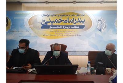 شاکرمی در نشست با شرکای اجتماعی استان خوزستان: تقاضای قانونی کارگران مناطق آزاد و ویژه مالی مبنی بر طرح طبقه بندی، داشتن تشکل و نظام مزدی اجرا گردد