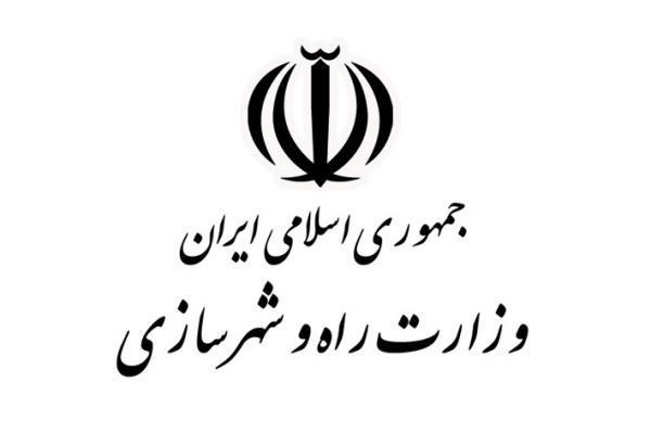 مهلت پرداخت وام ودیعه مسکن فقط تا خاتمه بهمن است