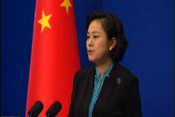 چین: بهای حماقت و گستاخی تان را خواهید پرداخت