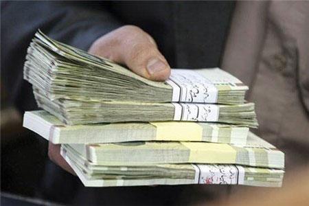 حقوق بگیران چقدر باید مالیات بدهند؟