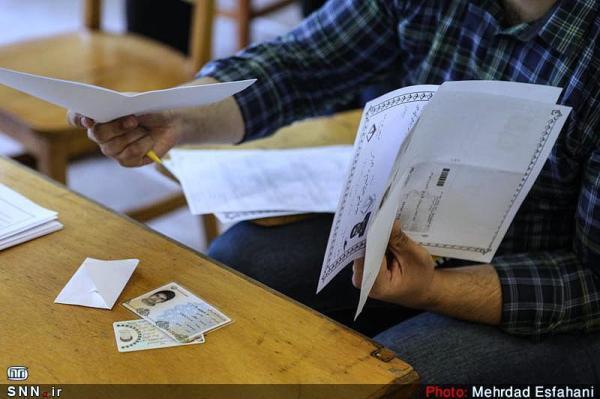 مهلت ثبت نام در آزمون استخدامی خاص فرزندان شهدا و جانبازان تمدید شد