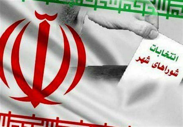 اعلام آخرین آمار داوطلبان عضویت در شوراهای اسلامی شهرهای نیشابور