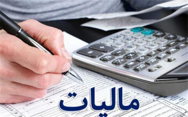 سود سپرده های بانکی مصوب شورای پول و اعتبار از مالیات معاف شد