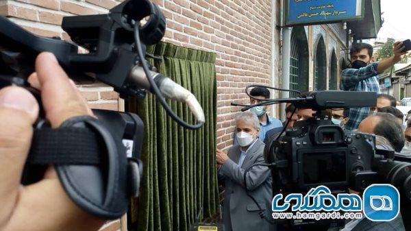طرح بازسازی مسجد تاریخی صفی رشت به بهره برداری رسید