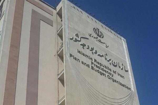 جزئیات طلب دولت از بانک مرکزی