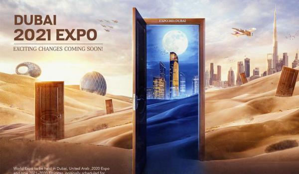 تور دبی: اطلاعات کامل نمایشگاه اکسپو دبی 2021